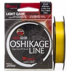 Oshikage Ultra Fine PE
